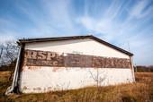 Zamknięta RSP Słopiec