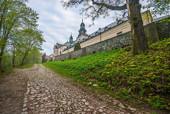 Klasztor na Karczówce w Kielcach